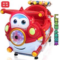 Shake rocker new 2018 coin kids Electric rocker supermarket commercial home super little Flying Warrior Whale