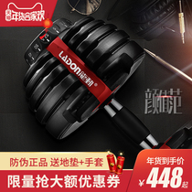 Dragon Dumbbell male Lady home fitness equipment 40kg80 kg fast intelligent automatic adjustable dumbbell