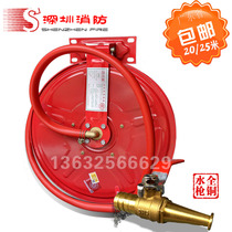20m fire hose tray copper gun head Water Gun self-help reel one inch water ring disc Hose fire hydrant equipment