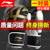 Li Ning boxing gloves boxing Sanda boxer adult men and women training Gloves Sandbag Muay Thai Boxing professional fighting fight