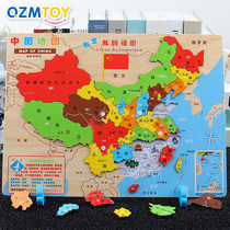 China map puzzle children magnetic world 6 years old 3 Boys Junior High School students girls magnetic geography educational toys