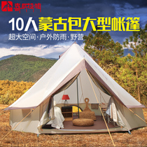 Himalaya camping tent outdoor camping thickened rain camp oversized 10 people luxury Yudhogu tent