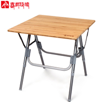 Himalayan Camping Outdoor Travel Folding Tables and Chairs Self-Drive Camping Picnic Table Barbecue Table Portable Promotion Table.