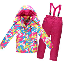 Childrens ski suit suit boys and girls windproof waterproof thickening warm outdoor cotton pants ski shirt