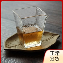 Japanese-style hammer glass square fair Cup large hand-thickened heat-resistant tea Kung Fu Tea with tea sea