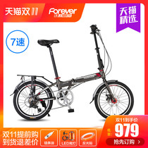 Official flagship store permanent folding bicycle adult men and women ultra-light portable college student bicycle aluminum alloy gear