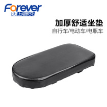Bicycle rear seat cushion seat bike seat child electric battery car universal accessories comfortable riding seat cushion