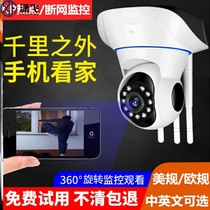 Outdoor Anti-Thief 2020 Monitor Fan Small Indoor and Outdoor Remote Application network camera wifi HD