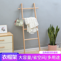 Solid wood trapezoidal coat rack multifunctional shelf bedroom bathroom towel rack floor entrance wall trapezoidal clothing hanging