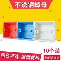 Line box bottom box 86-type dark box junction box socket switch box wire box dark box divider box