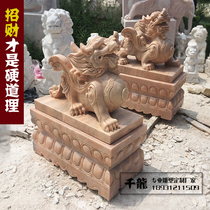 Stone carving a pair of marble unicorn sunset red Lucky Town House brave company Villa shop door decoration