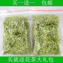 Buy one get one seal Qiu Honeysuckle heat to fire herbal tea can be used with chrysanthemum health tea a total of 200 grams