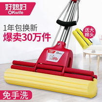 Good daughter-in-law sponge mop 33cm large absorbent mop head home roller squeeze water free hand wash cotton mop