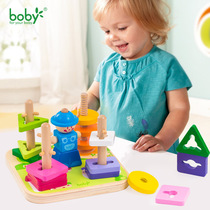 boby boy girl 2-3-4 years old geometric shape matching assembled five-column set of tower blocks puzzle early education toys