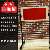 Table tennis training rebound board sparring household indoor rebound board self-training device sparring artifact sparring