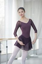 Ballet dance practice clothes female missing back sleeve-shaped body skirt practice skirt adult gymnastics suit to send chest pads