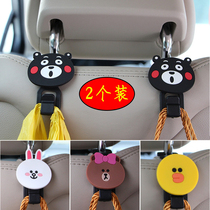 Car hook to install creative cartoon seat back multifunctional car hook car seat back glove hook clip