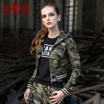 Field outdoor army fans spring jacket hooded cardigan short sports casual camouflage clothing womens coat.