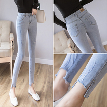 South Korea High Waist Jeans female autumn wild tight was thin feet pants fashion nine points scratch hole pencil pants
