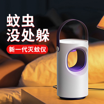 Times think mosquito lamp home indoor sweep light drive mosquito artifact no radiation mute pregnant women Baby Baby Special mosquito lamp plug bedroom led electric mosquito lamp UV usb mosquito trap dormitory