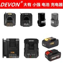DEVON has a small strong 12V 20V lithium-ion brushless electric wrench charging drill plug-in hand drill battery charger.