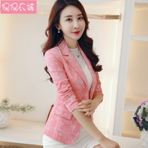 2019 Spring Dress New female coat jacquard suit short long-sleeved small suit Korean version of slimming top A grain buckle tide