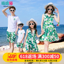 Beach parent-child summer a family of three four-necked chiffon dress mother and child mother and daughter seaside holiday set Western style