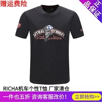 RICHA summer motorcycle T-shirt mens short-sleeved T-shirt retro locomotive pattern clothes Knight equipment racing suit