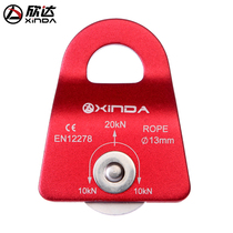 Xinda outdoor single pulley high altitude zipline equipment cableway pulley transport rescue crossing hoisting zipline pulley block