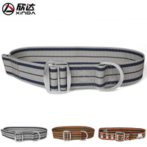 Xinda Aerial Work fire safety belt safety belt safety belt single waist safety belt outdoor safety equipment