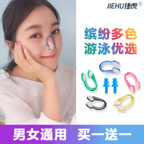 Swimming nose clip earplugs silicone professional adult anti-choking water nose clip otitis media earplugs children adult swimming equipment