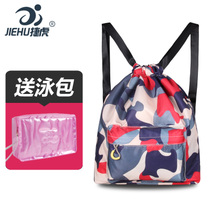 Swimming bag dry wet separation swimsuit storage bag Beach waterproof bag men and women beam mouth sports outdoor backpack shoulder bag