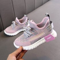 Girls single net shoes breathable mesh boys shoes spring and autumn models girls shoes childrens sports shoes large childrens travel shoes