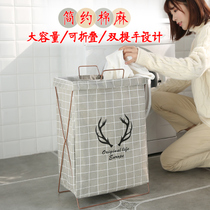 Cotton linen laundry basket dirty clothes basket laundry storage basket bracket cloth folding dirty clothes basket dirty clothes storage
