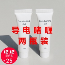 Two bottles of conductive silicon glue to snore the sleeping booster conductive liquid sleep instrument gel 15ML anti-snoring artifact