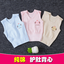 Baby Vest cotton vest male and female baby belly vest newborn clothes close bottom underwear spring and autumn