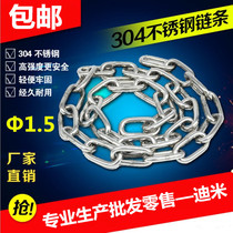 304 stainless steel chain pet dog chain iron ring chain chandelier clothes chain 1 5mm thick chain