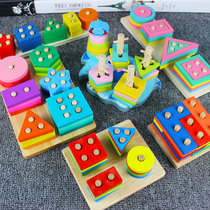 Bois Montessori enlightenment geometry four sets of column shape cognitive pairning building blocks early education educational childrens toys 1-3 years old