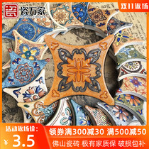 Porcelain ten thousand living room rounded brick tile floor tile corner flower accessories ceramic tile antique brick small flower brick