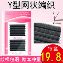 Y-type mesh braided grafting eyelashes YY love mesh flowering automatic one-second soft fake eye lashes natural bushy