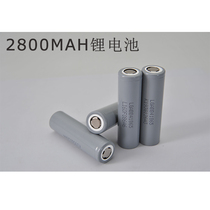 Genuine 18650 lithium battery 2800mAh large capacity 3 7V flashlight charger electric mosquito beat