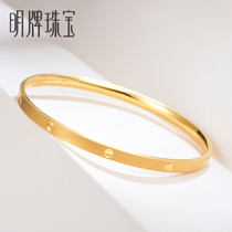 Ming brand jewelry gold bracelet full of gold smooth diamond pattern simple mouth woman bracelet AFI0062 fee 200