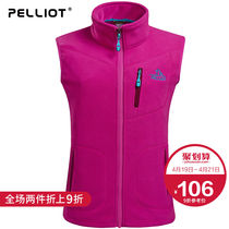 Bursi and outdoor comfortable fleece vest female spring and autumn windproof warm breathable thick cardigan fleece vest