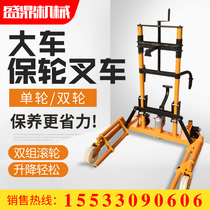 High-quality rotary forklift tire loading truck tire car tire hydraulic trailer heavy-duty two-wheel maintenance car