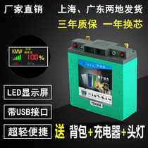Ultra-light lithium battery 12V large capacity 60ah100AH large capacity hernia lamp inverter power lithium battery battery