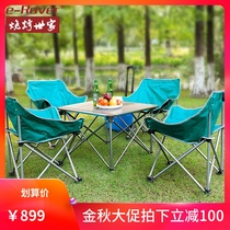 Outdoor folding tables and chairs leisure barbecue aluminum picnic table outdoor camping folding chair car portable