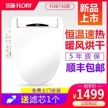Le Rui smart toilet cover household that is hot full-function toilet heating cover bidet fdb736