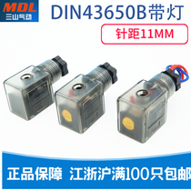 4V210 coil plug transparent solenoid valve wiring box hydraulic pneumatic element small 0110T wiring quality.