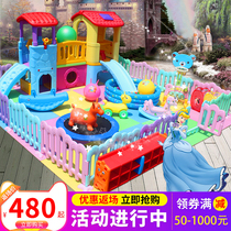 4S shop childrens area amusement park household equipment baby family playground indoor slide swing combination slide