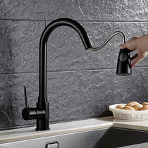 Black all-copper kitchen tap pull tap environmental protection lead-free hot and cold tap European and American models